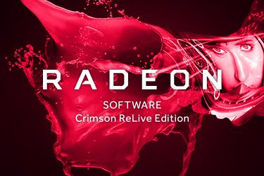 Official AMD Crimson ReLive Edition 16 12 1 | Wagnardsoft